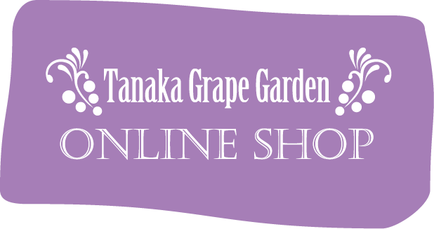 Tanaka Grape Garden Online Shop
